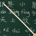 Why Knowing A Second Language Is Important For Your Career?